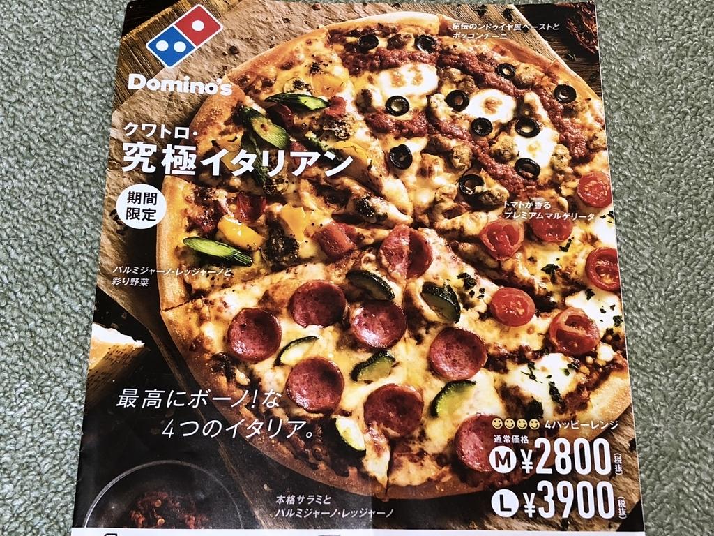 f:id:yuji-hy:20181009170411j:plain