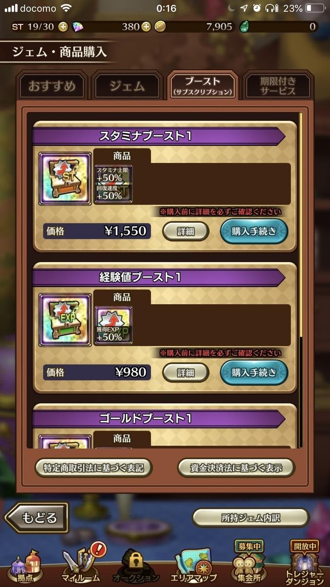 f:id:yuji-hy:20190501091312j:plain