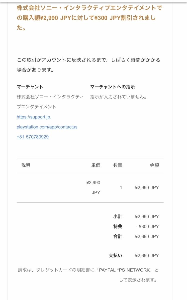 f:id:yuji-hy:20190511203831j:plain