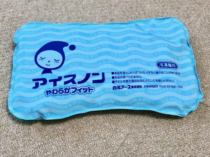 (睡眠・発熱に)購入するべき冷却枕はこれだ!