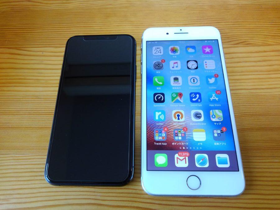 iPhone 11proを買うべきたった一つの理由(IPhone8plus所有者向け)