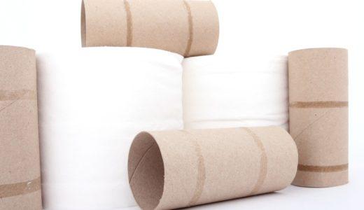 トイレットペーパーがないときはこれで対処しましょう