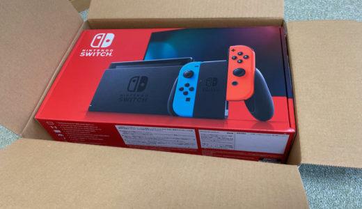Nintendo Switch開封時の状態・箱の中身をシンプルに紹介!